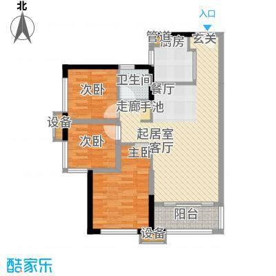 万科城市花园88.00㎡6栋B2户型3室2厅1卫