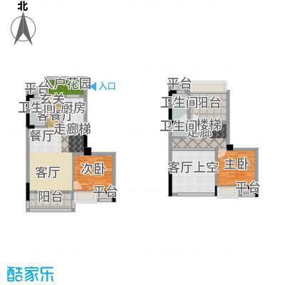 西湖怡景园117.00㎡A户型两房两卫117平米户型2室2厅2卫