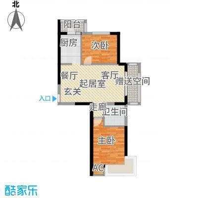 中铁万科香湖盛景91.00㎡瞰湖高层14号和30号楼QQ