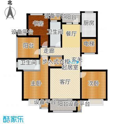 苏公馆140.00㎡A1户型4室2厅2卫