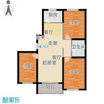 紫金湾114.00㎡H户型3室2厅1卫