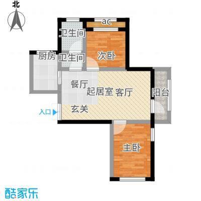 伸马托斯卡纳E户型 使用面积55.43平米户型2室2厅1卫