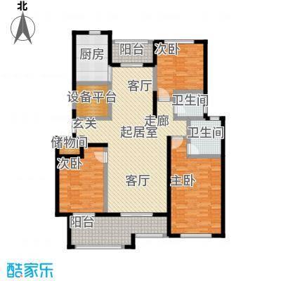 君悦・东湖公馆150.00㎡G-D户型3室2厅2卫-T