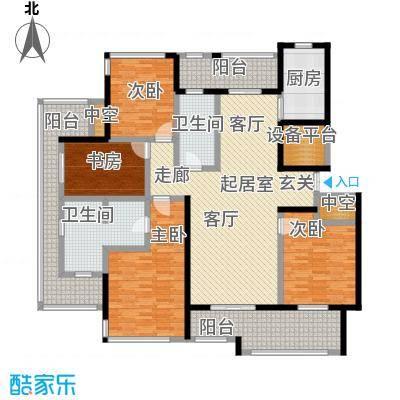 君悦・东湖公馆-T户型4室2卫1厨