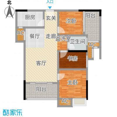 禹洲城上城5号楼02、03单元二+一房二厅一卫,约86㎡户型3室2厅1卫
