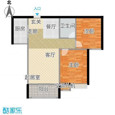 南飞鸿天锦9#C户型2室1卫1厨