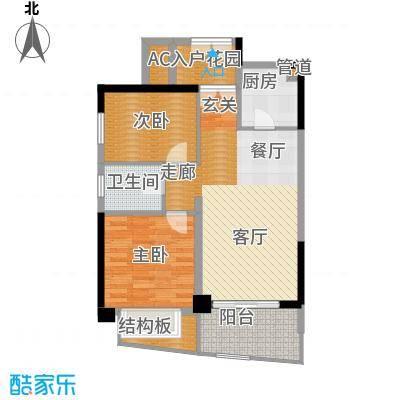 华融琴海湾87.00㎡14、15、16栋03/04高层户型2室2厅1卫