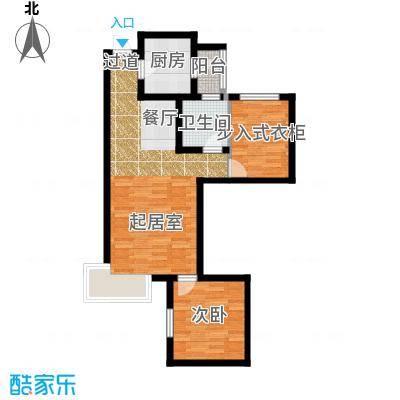 富立秦皇半岛79.91㎡高层户型2室2厅1卫