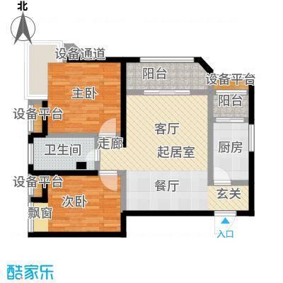 华城泊郡二期81.00㎡17号楼两室两厅一卫81平米赠送7平米A户型2室2厅1卫