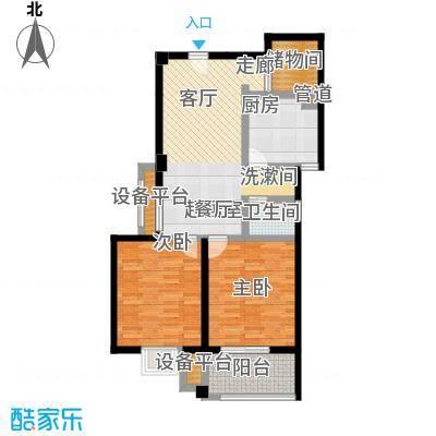 紫金时代广场93.32㎡G户型三房二厅一卫93.32平方户型3室2厅1卫