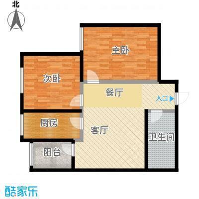 金业缇香山79.75㎡户型2室2厅1卫