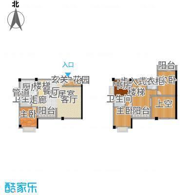 长安未来国际217.65㎡I户型4室2厅3卫