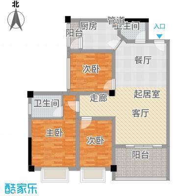 长安未来国际118.88㎡C户型3室2厅2卫