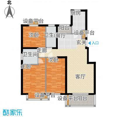 维多利金色华府130.08㎡三室两厅两卫户型