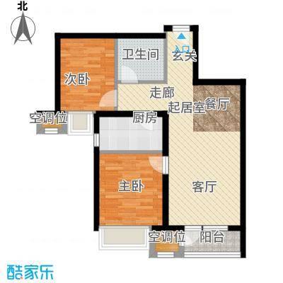 万科新里程85.00㎡A+ 2室2厅1卫 85平户型2室2厅1卫