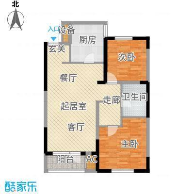 中铁万科香湖盛景100.00㎡C户型二室二厅一卫户型QQ