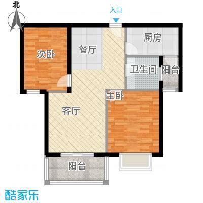 滨海国际91.00㎡I户型2室2厅1卫