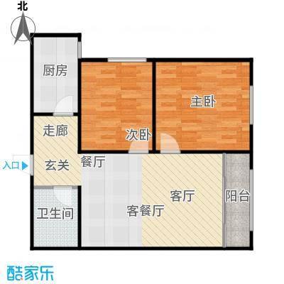 普利林景山庄2室2厅1卫1厨85.48㎡A3户型图户型2室2厅1卫