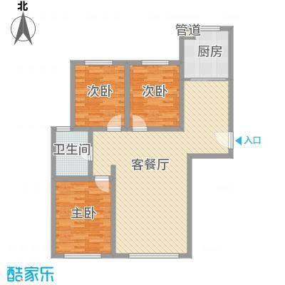 水云间117.16㎡C-1/C-2户型3室2厅1卫