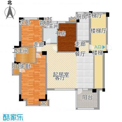 万科沈抚新城金域蓝湾133.00㎡洋房 133平米 三室两厅两卫户型3室2厅2卫
