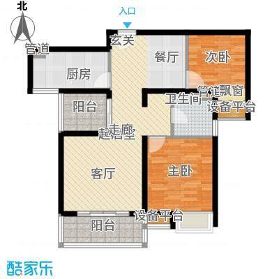 中电蓝色港湾88.00㎡C户型 2室半1厅1卫 88平户型2室1厅1卫