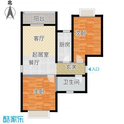 七里香格庄园98.12㎡高层J户型2室2厅1卫