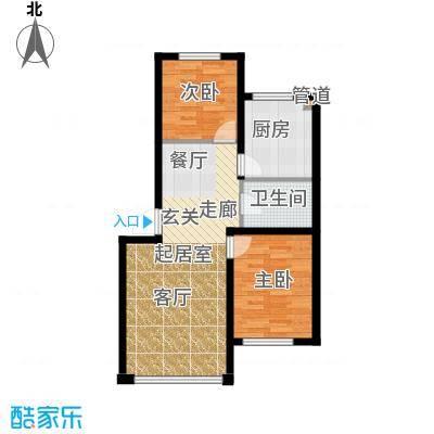 千禧名仕81.59㎡千禧名仕 户型图A2 面积81.59平方米户型2室2厅1卫