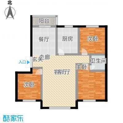 建荣皇家海岸104.00㎡二室二厅一卫户型