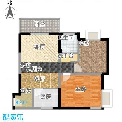学林雅苑,长安星园83.17㎡在售11号楼1号房户型2室2厅1卫