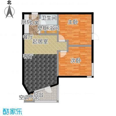 华贸蔚蓝海岸公寓户型图户型