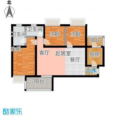 汇通太古城117.66㎡A户型3室2厅2卫