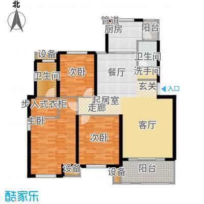 山南印象133.00㎡A1标准层 三室两厅两卫户型3室2厅2卫