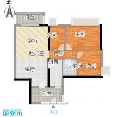 珠江嘉园90.00㎡11栋B梯05单元户型3室1卫1厨