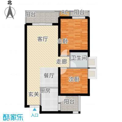 宇宏健康花城86.36㎡2室2厅1卫户型2室2厅1卫