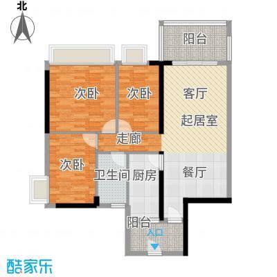 珠江嘉园90.00㎡11栋A梯05单元户型3室1卫1厨