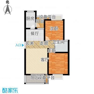 先河国际社区96.62㎡2室2厅1卫户型2室2厅1卫