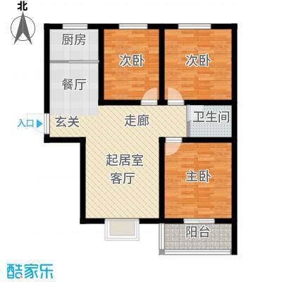 曲江新苑项目B户型117.27平米户型