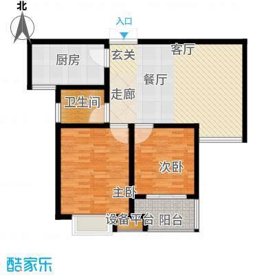 先河国际社区86.44㎡2室2厅1卫户型2室2厅1卫
