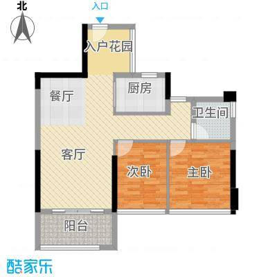 冠亚国际星城84.46㎡最新户型2室2厅1卫