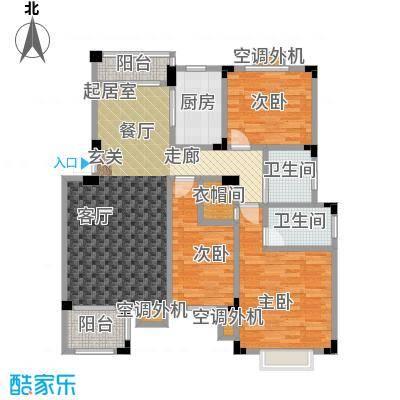 晟地绿园120.00㎡B3户型3室2厅2卫