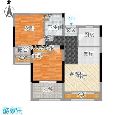 香榭一品90.36㎡3号楼B3户型2室2厅1卫X