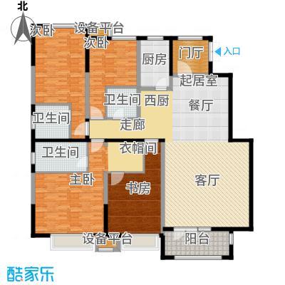 天安珑园198.00㎡洋房A户型4室3厅3卫