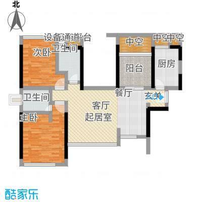 万科华府HA户型 2室2厅88㎡户型