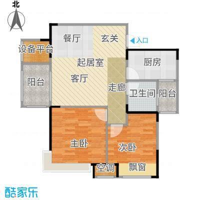香颂小镇73.00㎡N2户型2室2厅1卫