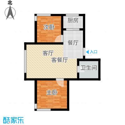 金鼎凤凰城72.30㎡A户型2室2厅1卫1厨 72.30㎡户型2室2厅1卫