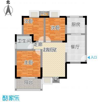长城国际广场94.42㎡C1户型 三室两厅一厨一卫 94.42平米户型3室2厅1卫