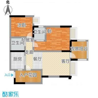 恩威・玲珑南域三房两厅两卫 93平方米户型