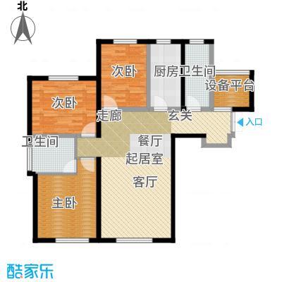 中国塘126.00㎡C1户型3室2厅2卫