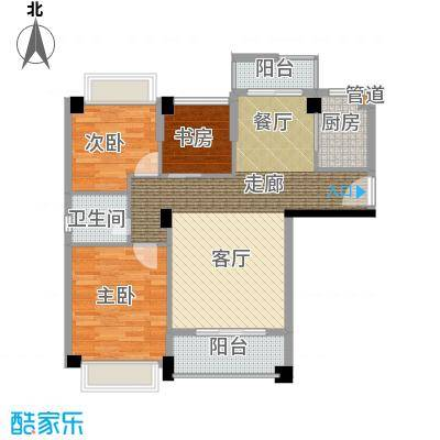 幸福里92.00㎡面积约92㎡小三房户型3室2厅1卫