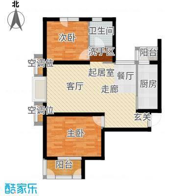 天房美域豪庭01户型2室2厅1卫